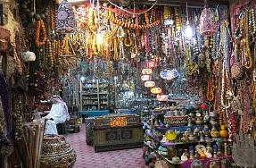Abenteuer Oman / ab/bis Muscat