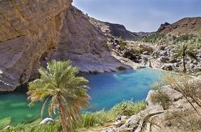 Kleine Oman-Rundreise ab/bis Muscat