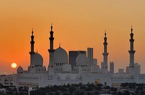 Dubai & nördliche Emirate Golfreisen